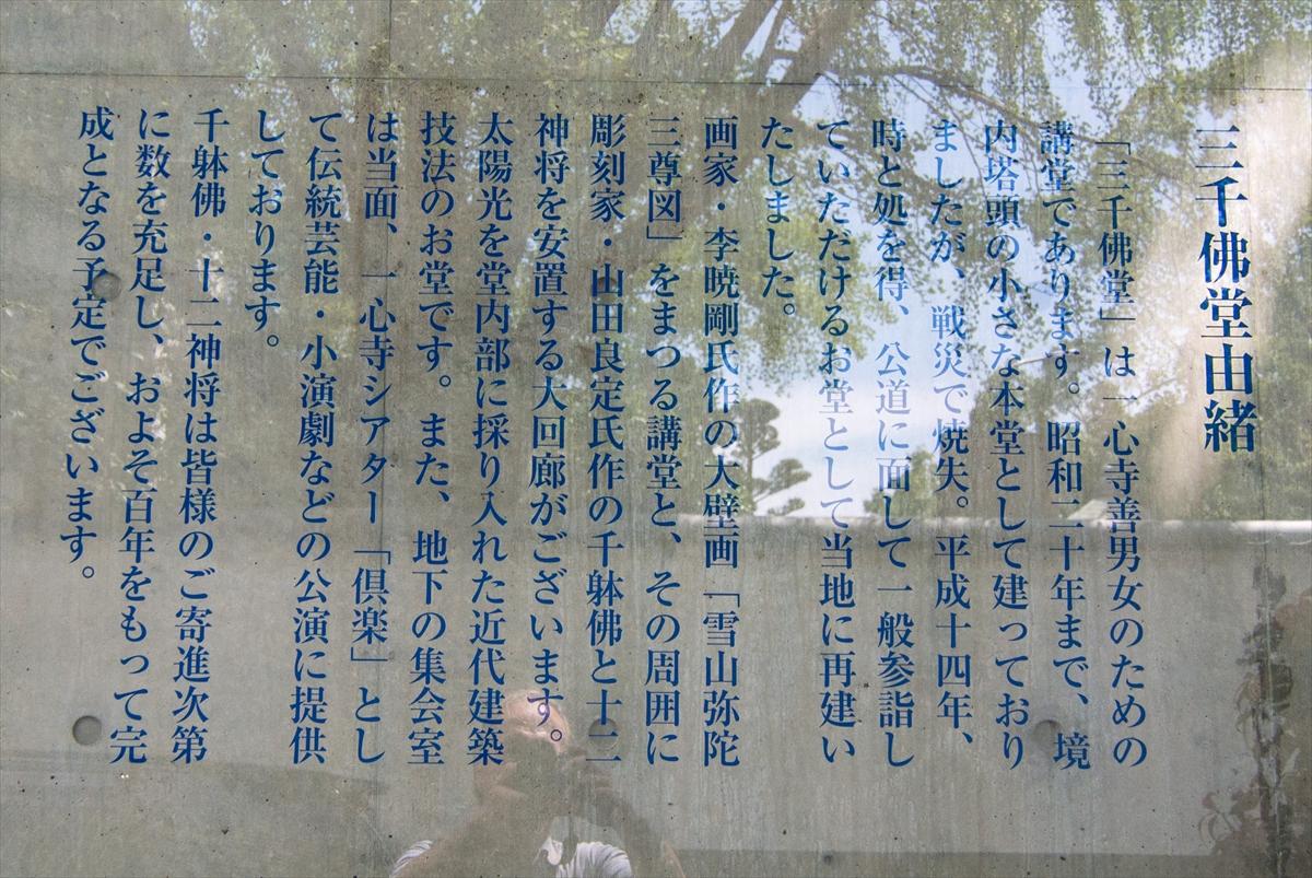 f:id:jotoyumekoi:20201201170852j:plain