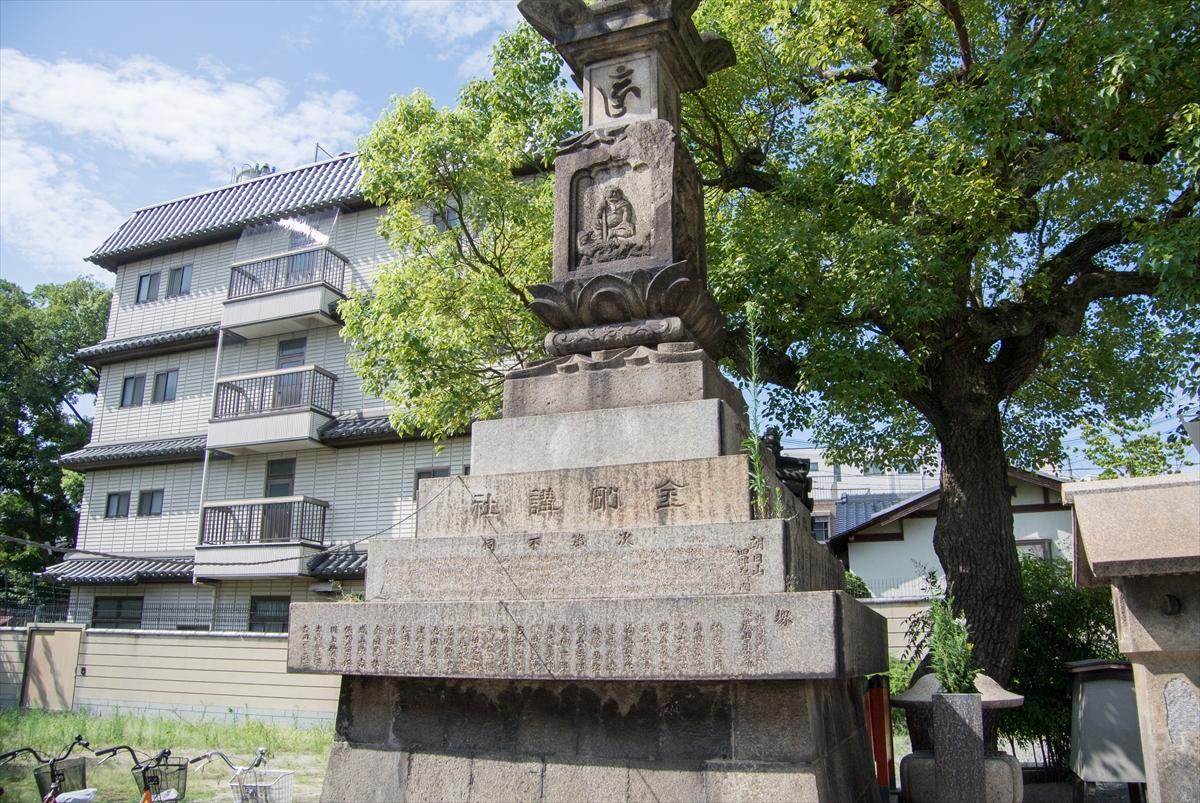 f:id:jotoyumekoi:20201201174021j:plain