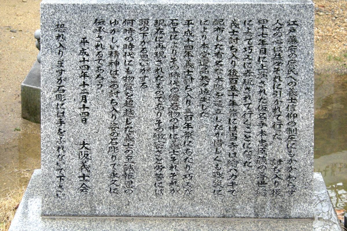 f:id:jotoyumekoi:20201203204759j:plain