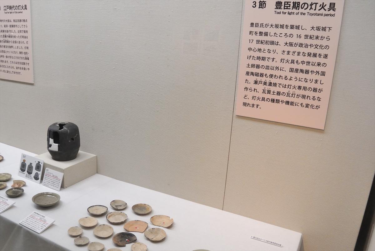 f:id:jotoyumekoi:20210101014352j:plain