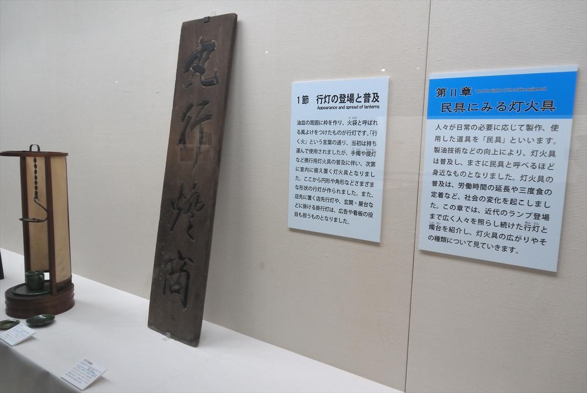f:id:jotoyumekoi:20210101014410j:plain