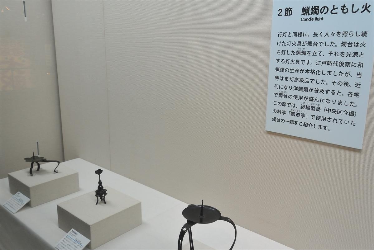 f:id:jotoyumekoi:20210101014428j:plain