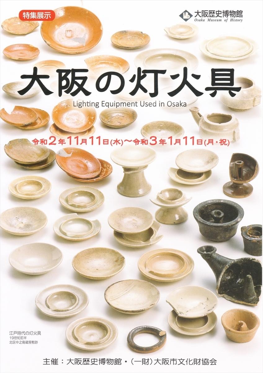f:id:jotoyumekoi:20210101014616j:plain