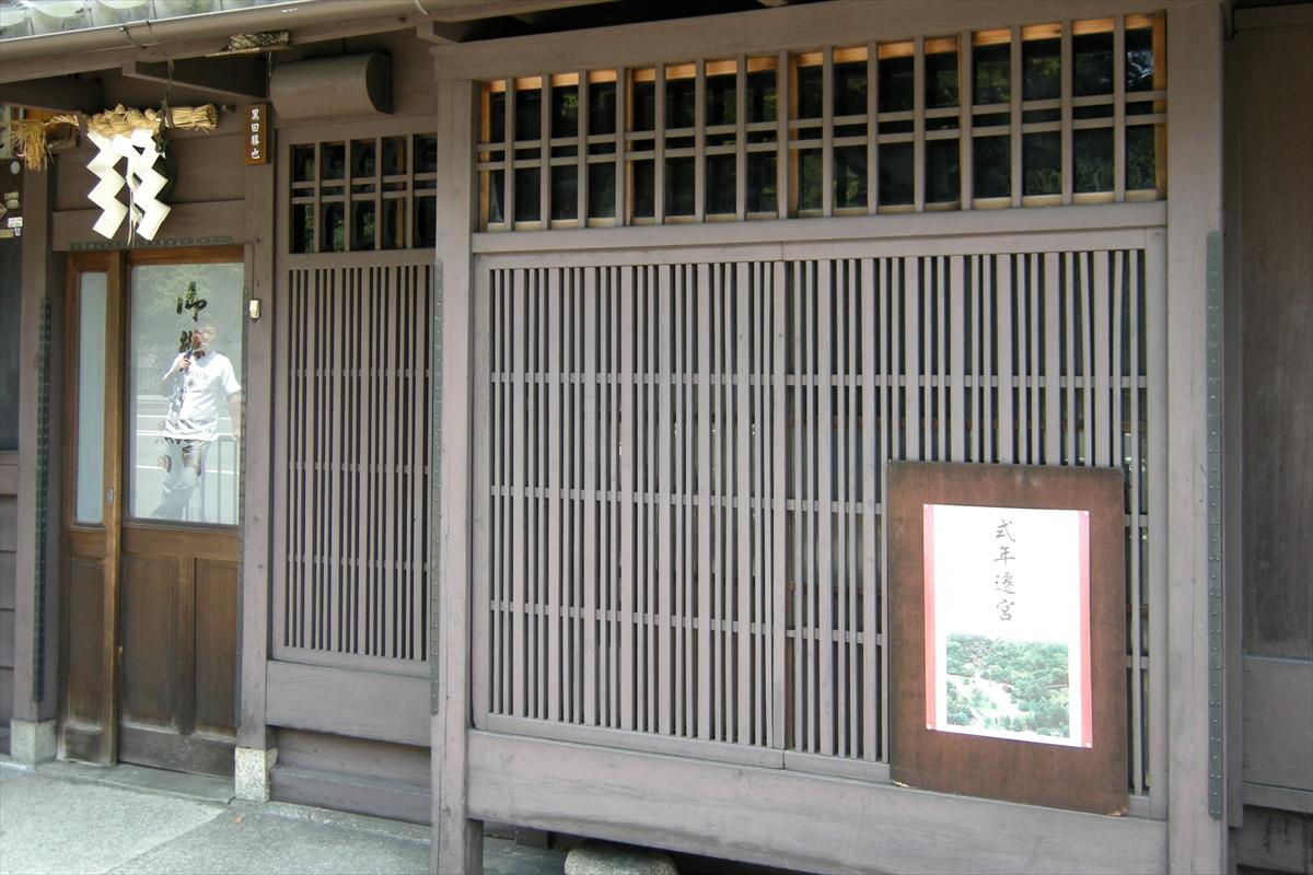 f:id:jotoyumekoi:20210207234532j:plain