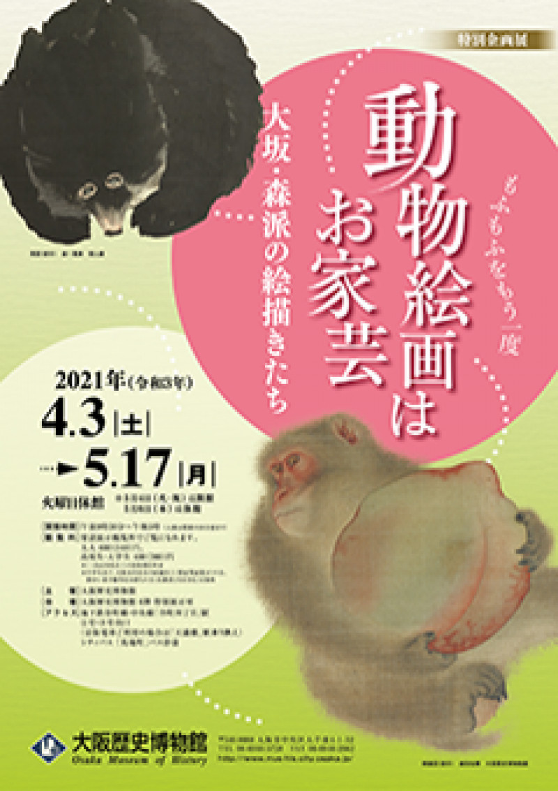 f:id:jotoyumekoi:20210423200806j:plain