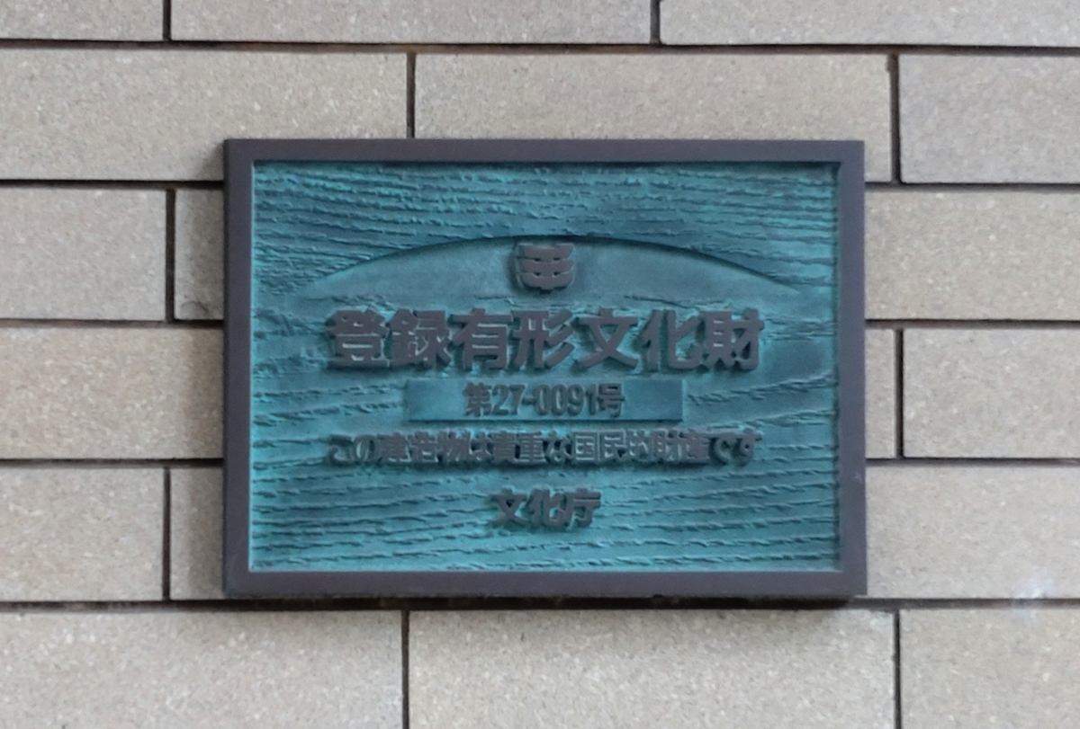 f:id:jotoyumekoi:20211015213046j:plain