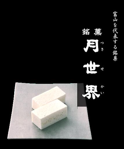 f:id:jouhoku_unso:20210219145200p:plain