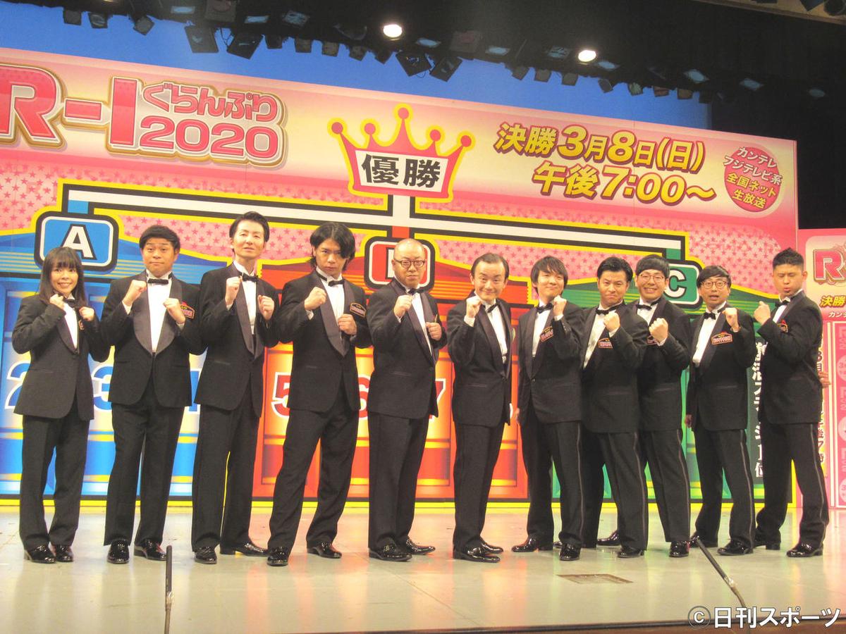 f:id:jouhouichiba:20200219022644j:plain