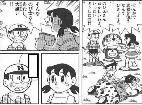 f:id:joujaku_desuga:20170628201450j:plain
