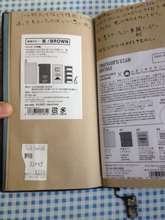 c8bb157d.jpg