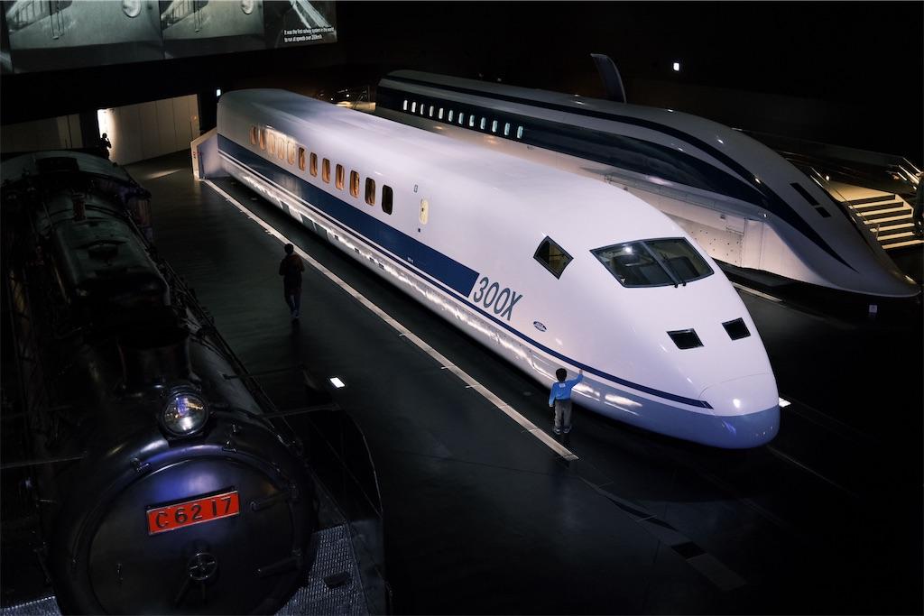 f:id:journey-neko:20210321001517j:image