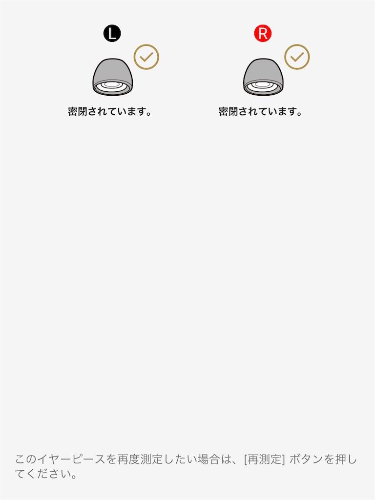 f:id:journey-neko:20210627074703j:image