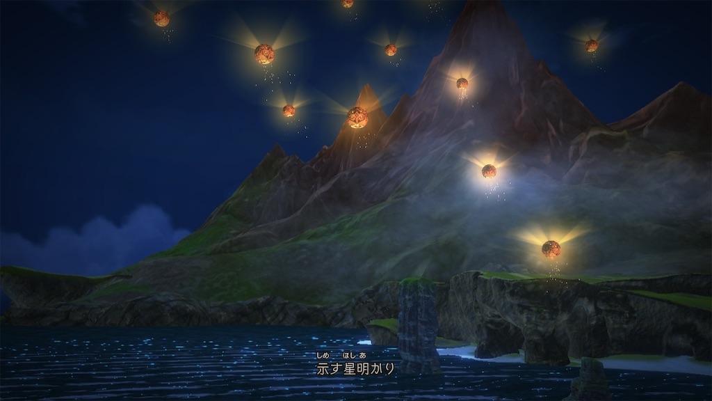 f:id:journey-neko:20210628124514j:image