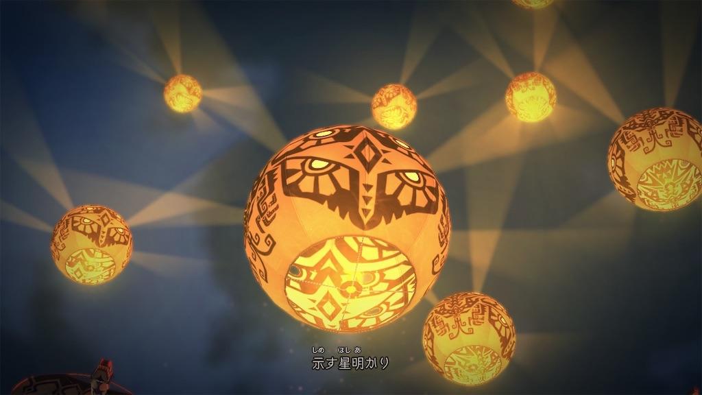 f:id:journey-neko:20210628124521j:image