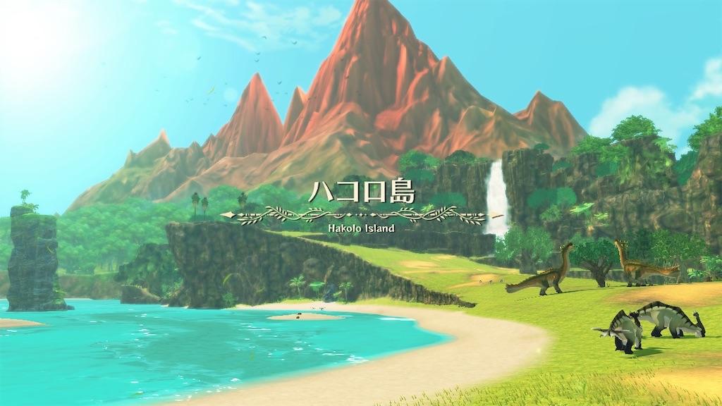 f:id:journey-neko:20210628203145j:image