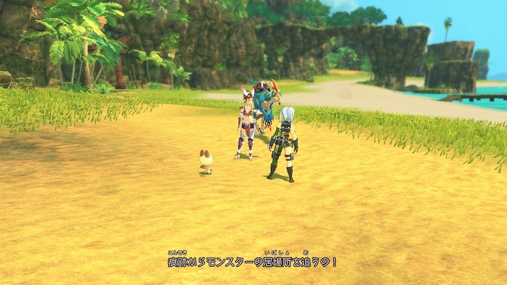 f:id:journey-neko:20210630052525j:image