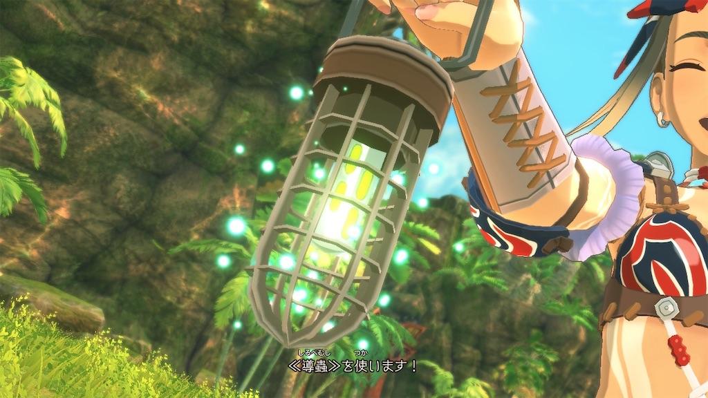 f:id:journey-neko:20210630052528j:image