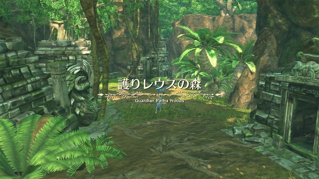 f:id:journey-neko:20210630060158j:image