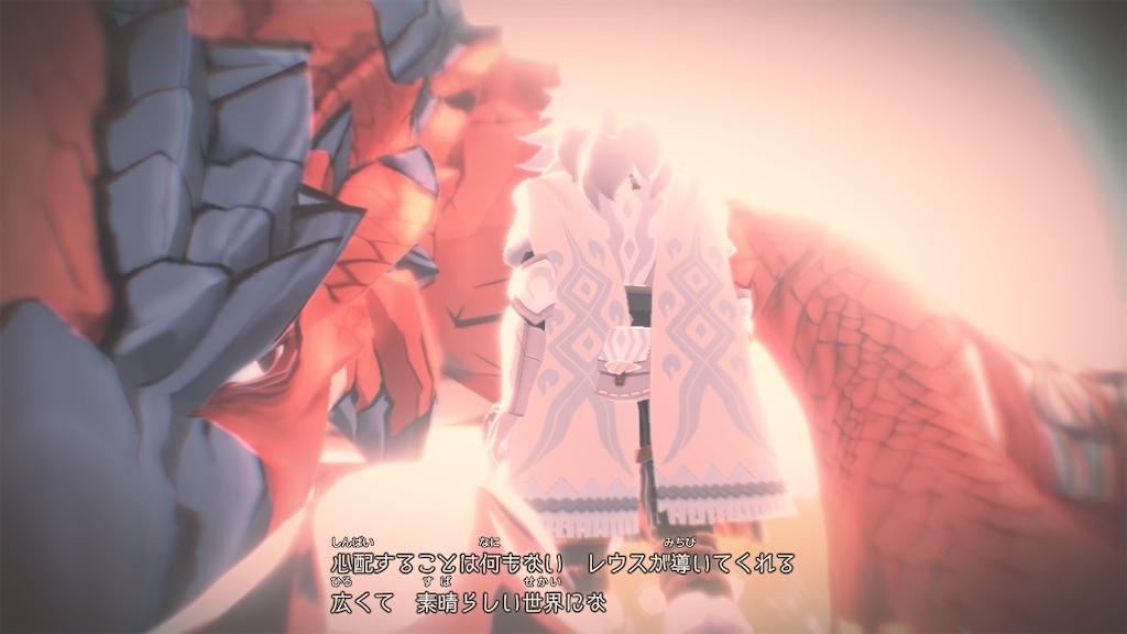 f:id:journey-neko:20210630061954j:image