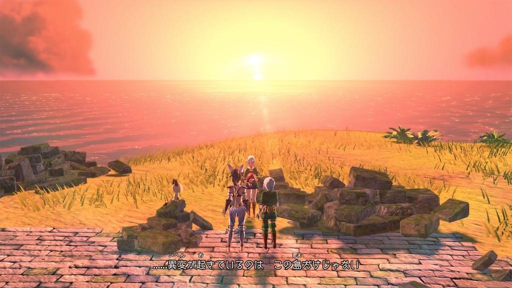 f:id:journey-neko:20210630062001j:image