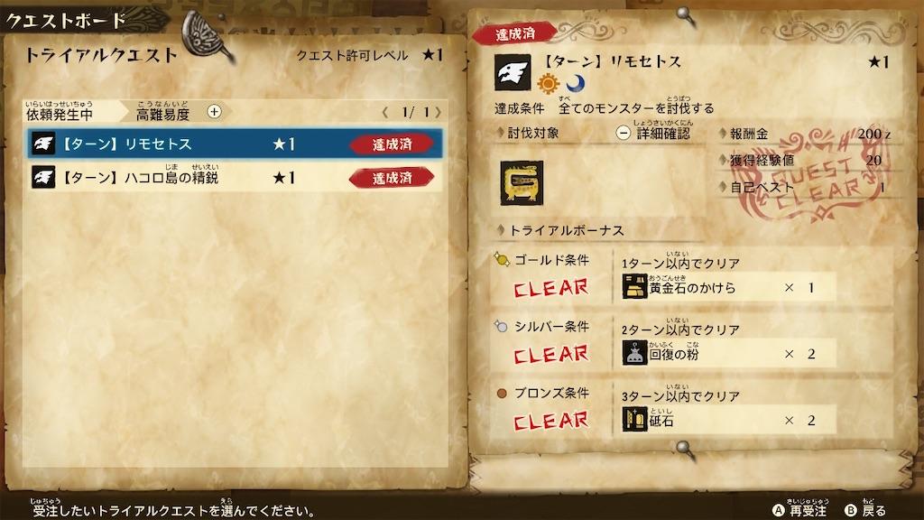 f:id:journey-neko:20210705091715j:image