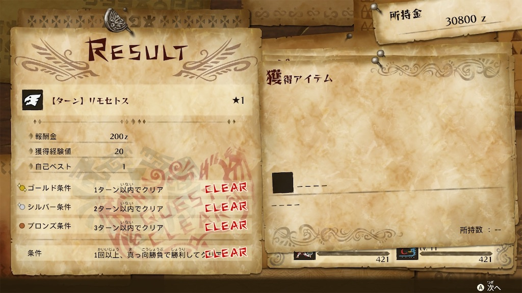 f:id:journey-neko:20210705091721j:image