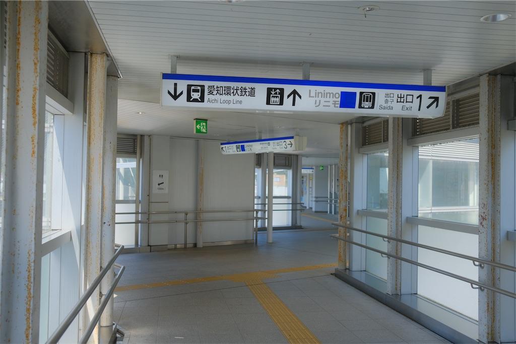 f:id:journey-neko:20210829232235j:image