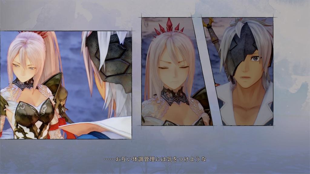 f:id:journey-neko:20210918154805j:image