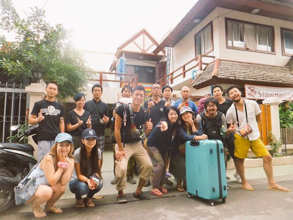 f:id:journeyharuki:20171007233425j:image