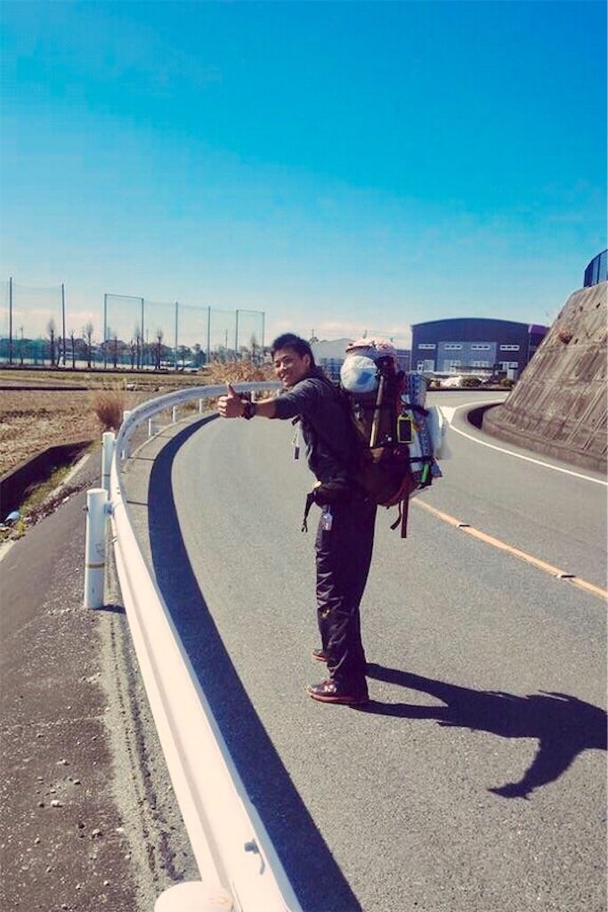 f:id:journeyharuki:20190205184637j:image