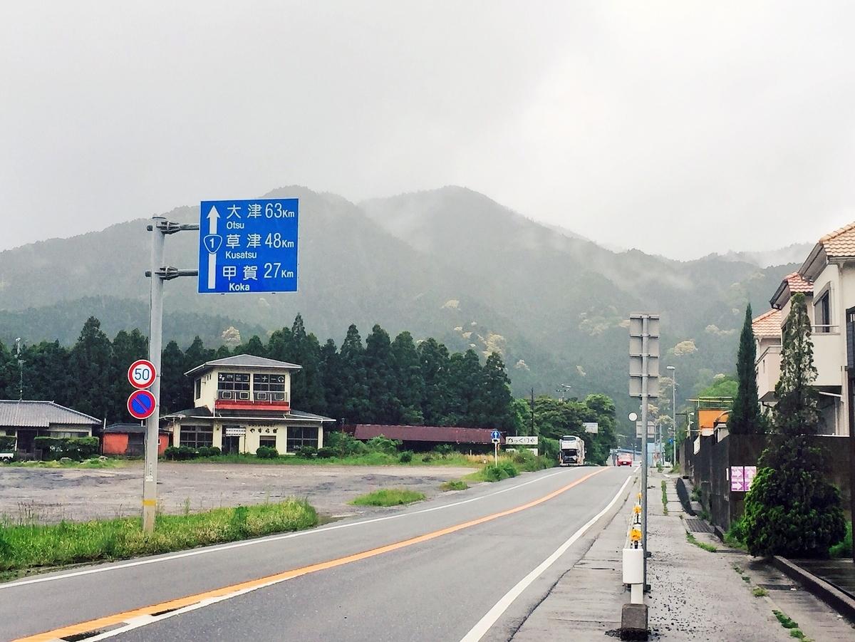 f:id:journeyharuki:20190410145806j:plain