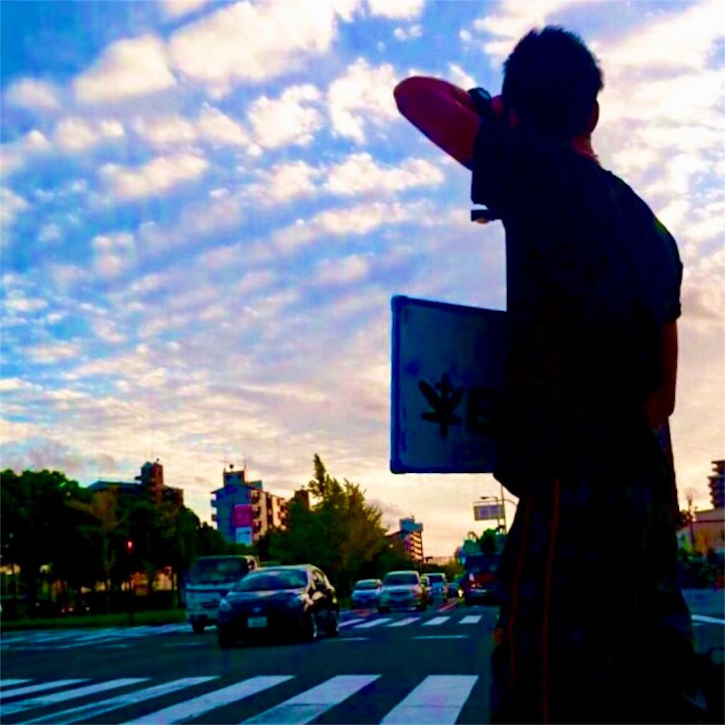 f:id:journeyharuki:20200111212914j:image