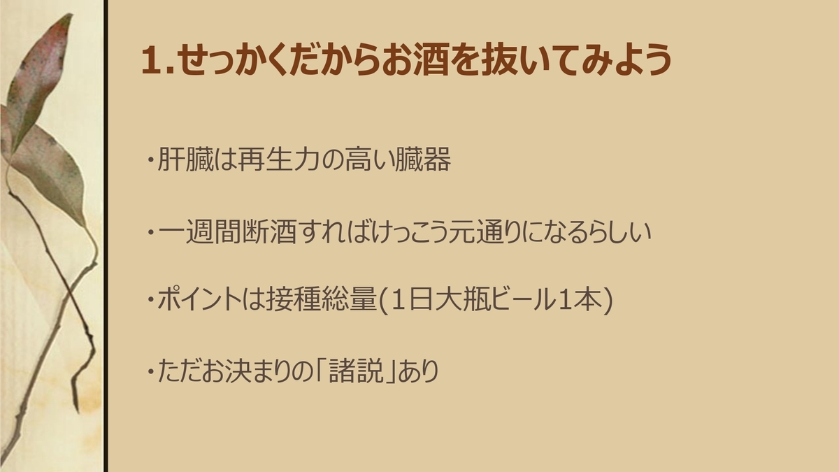 f:id:journeyjourney:20210917003132j:plain