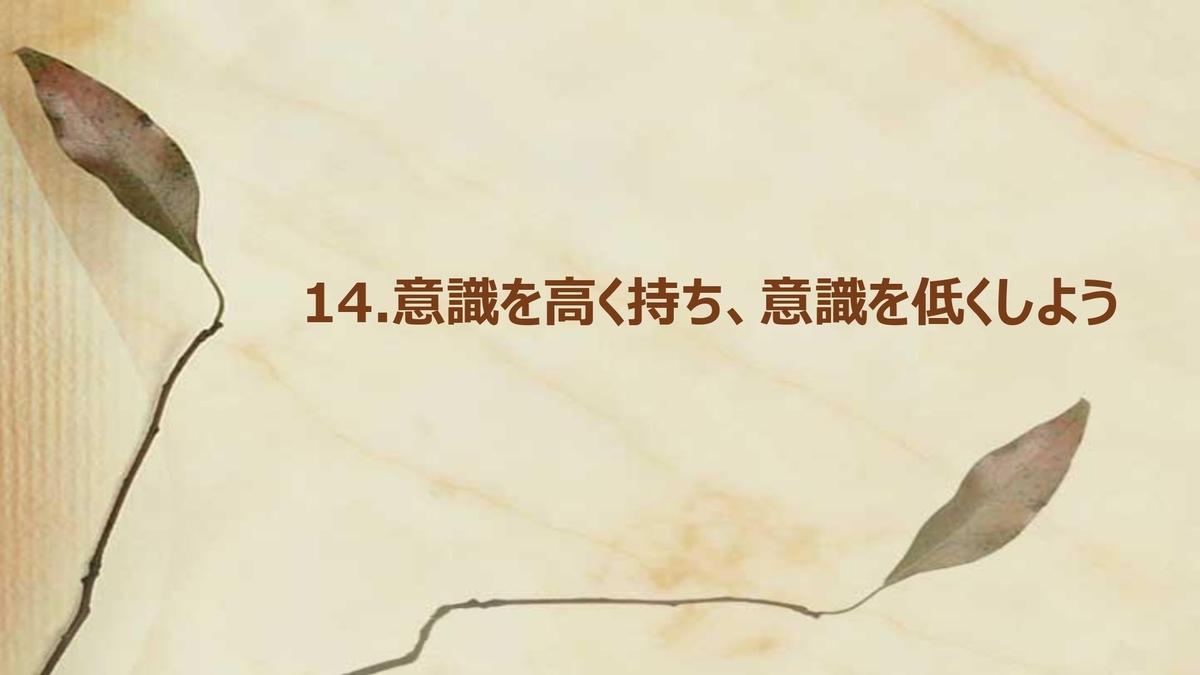 f:id:journeyjourney:20210918011836j:plain