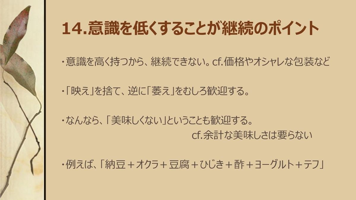 f:id:journeyjourney:20210918011859j:plain