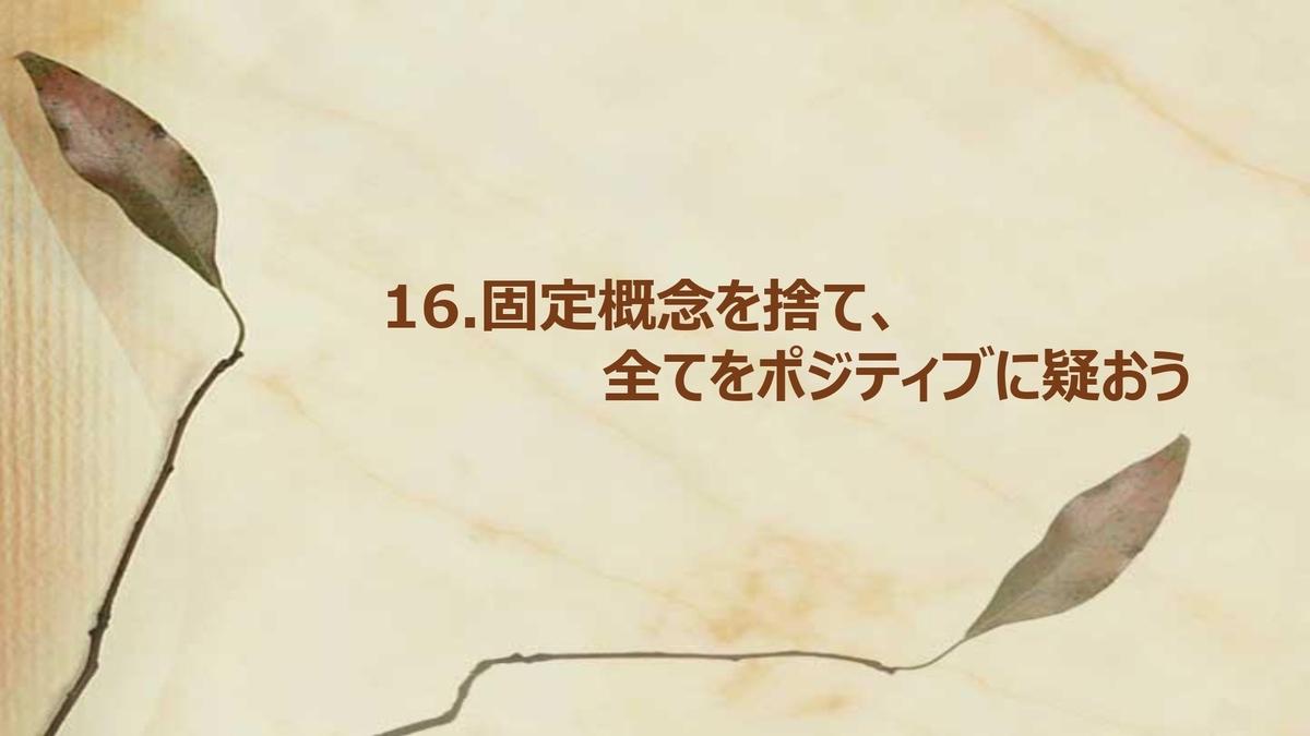 f:id:journeyjourney:20210918013055j:plain