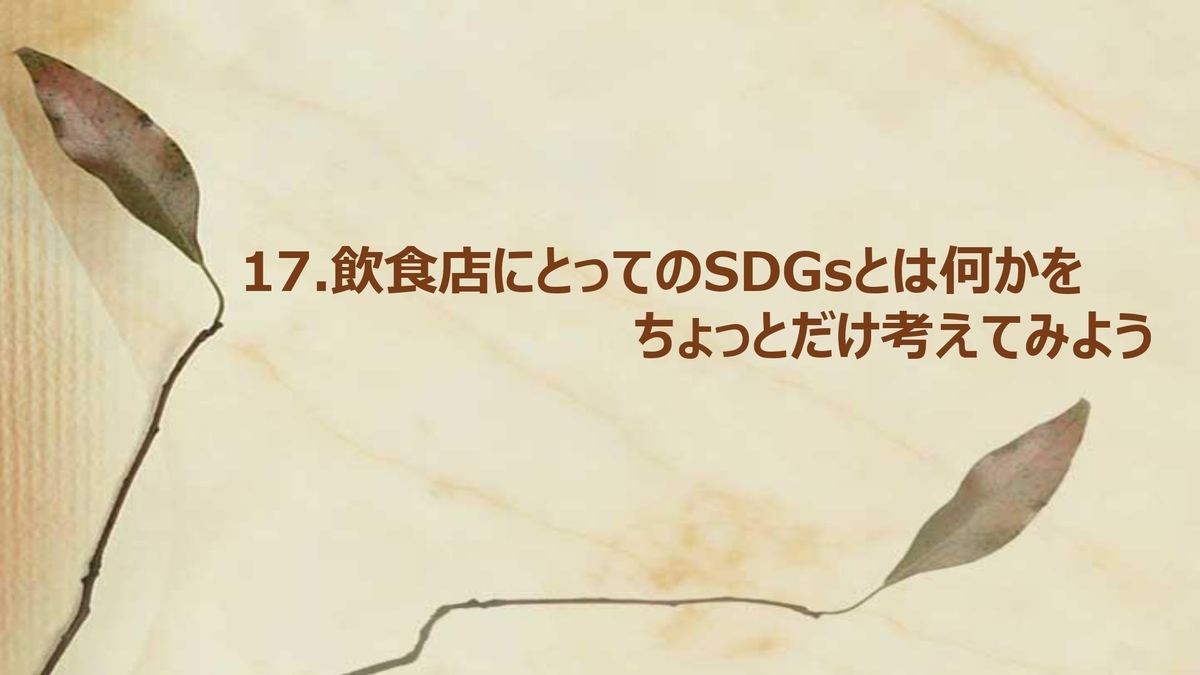 f:id:journeyjourney:20210918013124j:plain