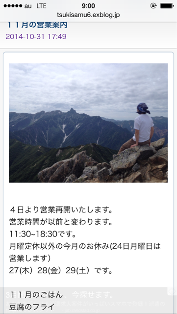 f:id:journeykk:20150224090141j:plain