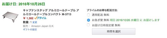 f:id:journeykk:20161025150243j:plain