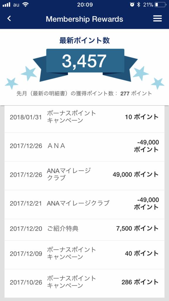 f:id:journeysurf:20180310200930p:plain