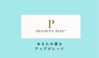f:id:journeysurf:20190321125932p:plain