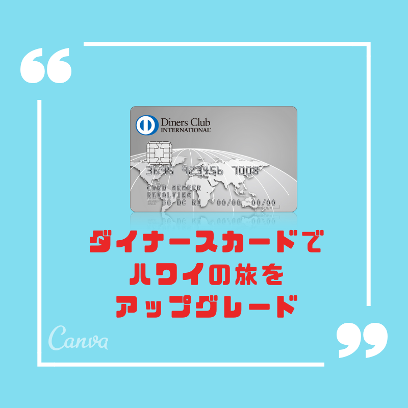f:id:journeysurf:20190625212217p:plain