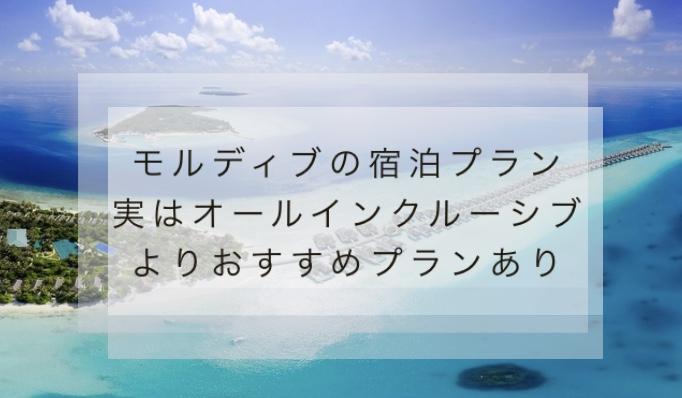 f:id:journeysurf:20190705224449j:plain