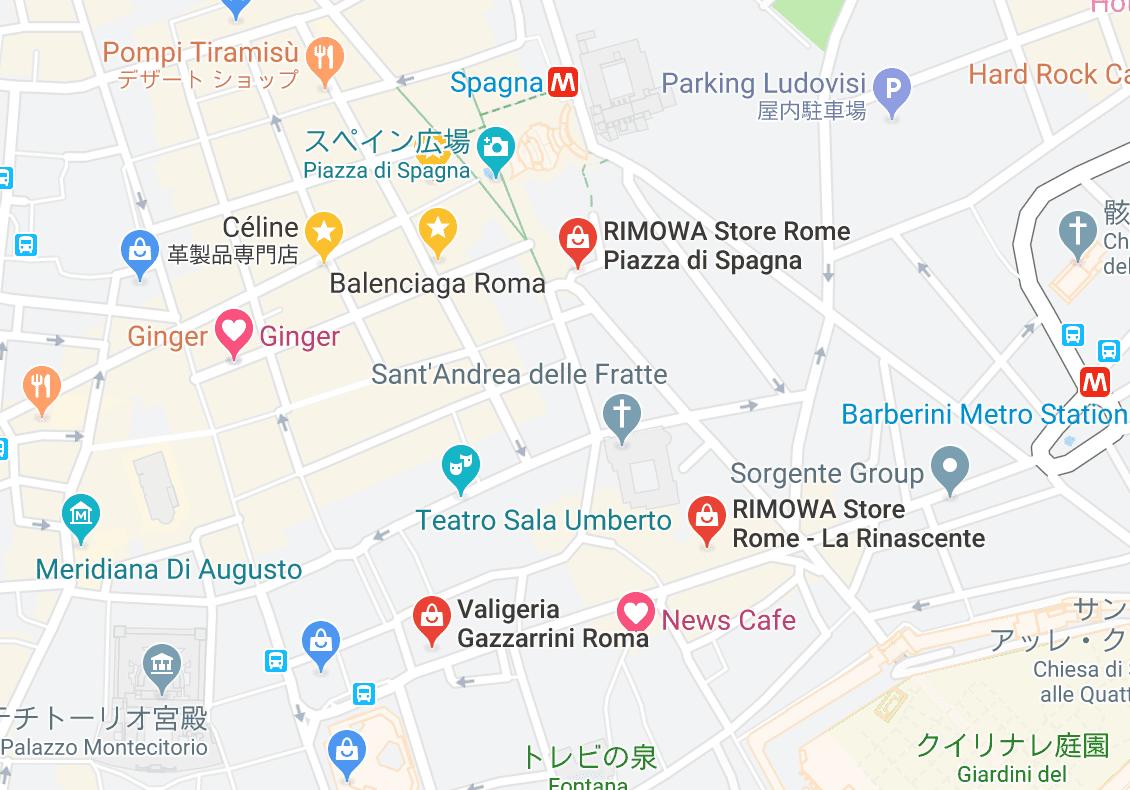 イタリアローマのリモワショップ