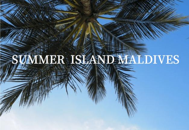 宿泊記|サマーアイランドモルディブで年末年始を満喫