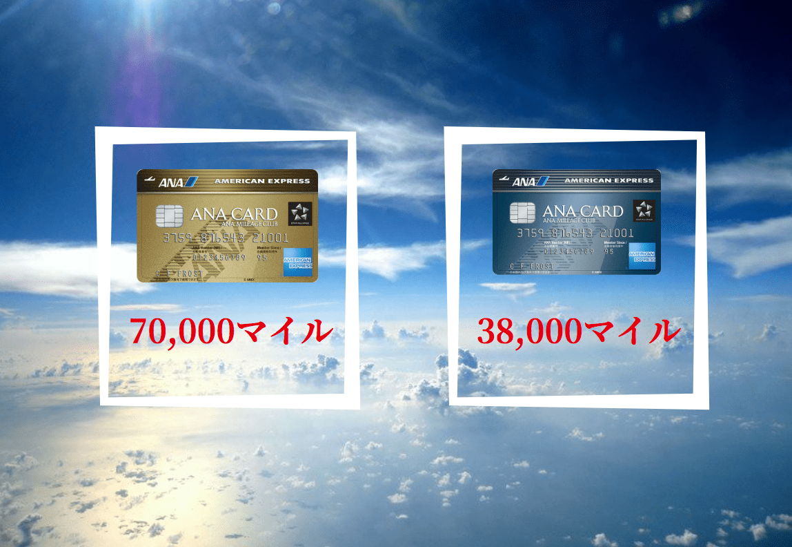 f:id:journeysurf:20200209114259p:plain