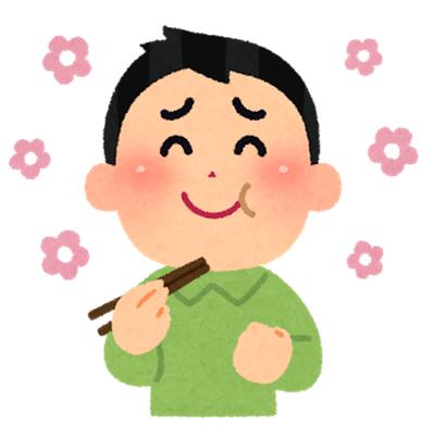 f:id:joy-smile:20201024185850p:plain