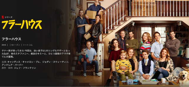 f:id:joyfulfamilyblog:20210521232236p:plain