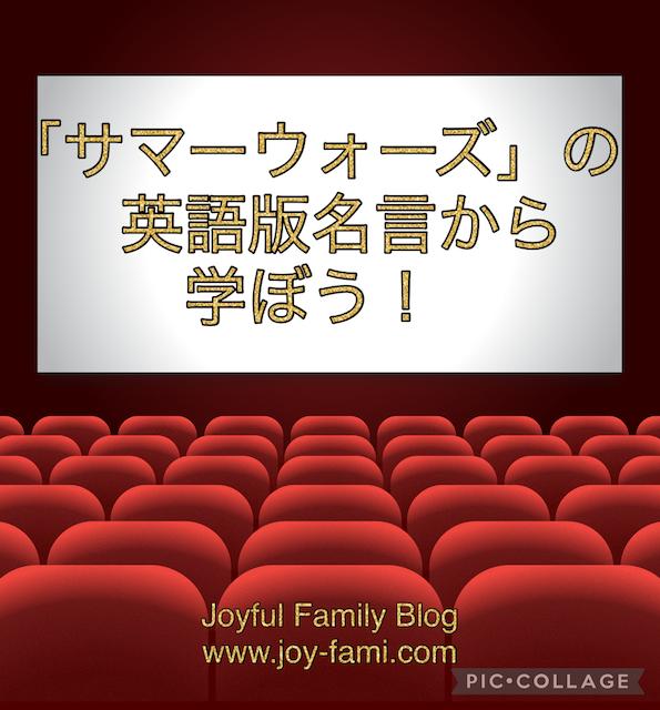 f:id:joyfulfamilyblog:20210715230618p:plain