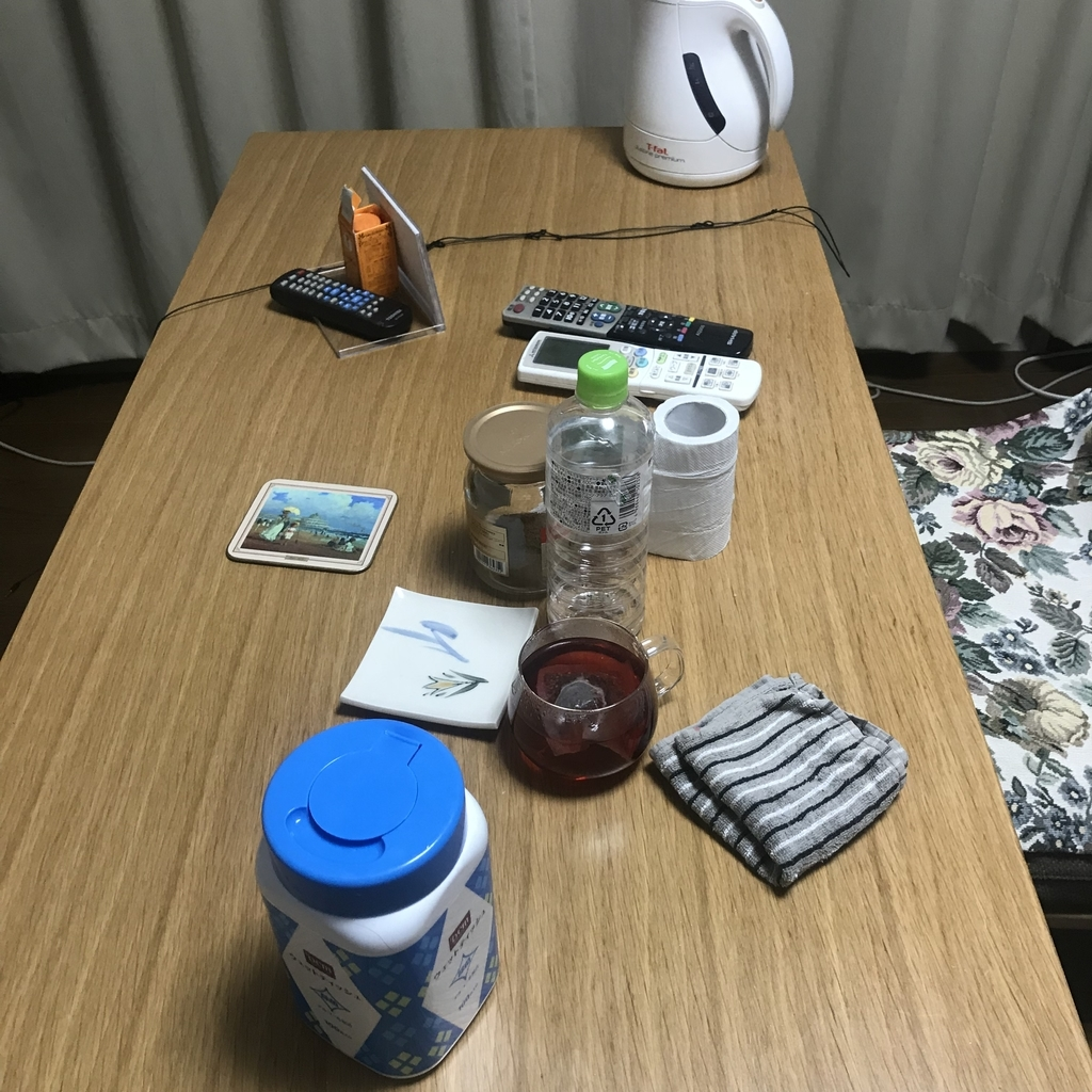 f:id:joyisland:20181221013430j:plain
